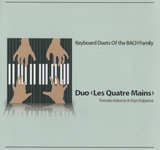 Keybord Duets Of the BACH family